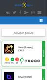 airdropblog.ru