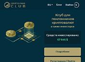crypto-fans.club